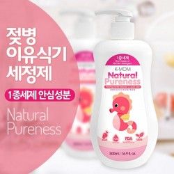 K-MOM Natural Pureness Feeding Bottle Cleanser 500ml