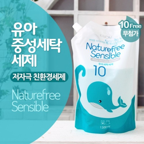 K-MOM Natural Sensible Baby Laundry Detergent Refill (1300ml)